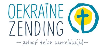 Decemberactie Oekraine Zending