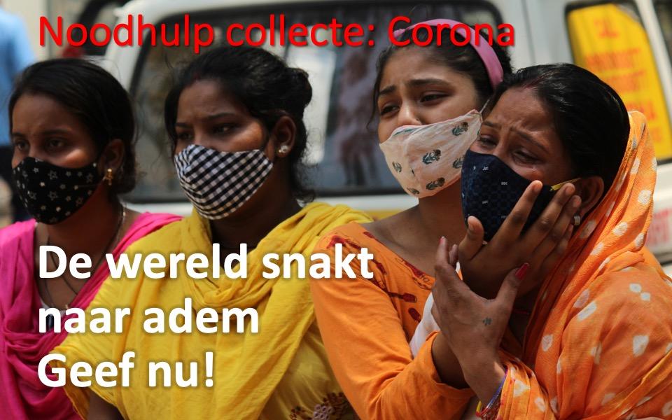 CoronoNoodhulp India